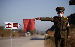 傳朝鮮的中共肺炎病患被餓死在集中營