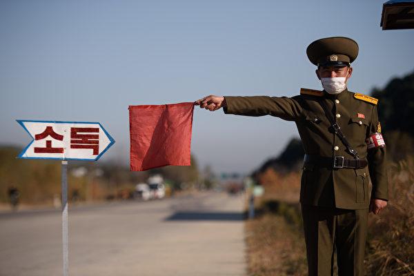 传朝鲜的中共肺炎病患被饿死在集中营