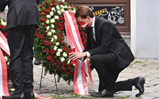 维也纳恐袭四死 包括一华裔 凶手被击毙