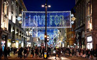 英国人提前购买圣诞礼物 商店延长营业时间
