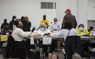 美律师团体提诉 要法院取消密歇根选举结果