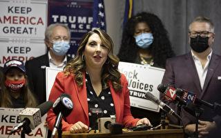 賓州法院支持川普團隊:逾期選票不予計算