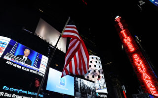 杨威:美国大选舞弊引发媒体大洗牌时代