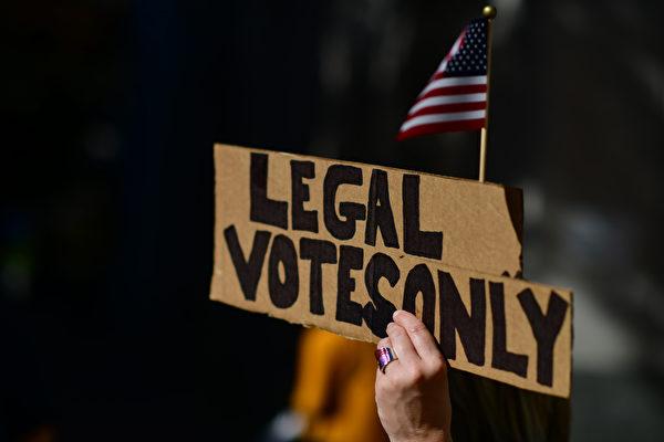 数据分析:宾州数据库缺失百万选民投票记录