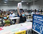 喬州向要求郵寄選票的州外選民發警告