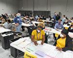 乔州选举委员会起诉35宗选民舞弊案