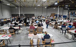 組圖:喬治亞州重新計票 預計18日完成