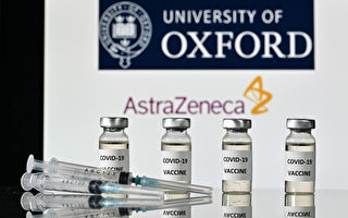 牛津疫苗有效率九成 英国政府寄予厚望