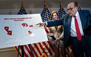 鮑威爾:川普的實際選票應超8000萬