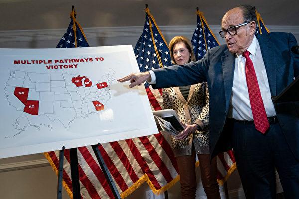 鲍威尔:川普的实际选票应超8000万