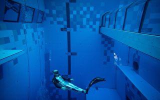 世界最深潜水池在波兰开幕 可探索水下洞穴
