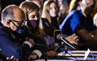 【重播】點評:川普為何要連線賓州聽證會