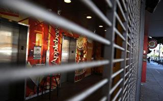 加州染疫人数上升 湾区多县暂停室内用餐