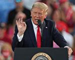 周晓辉:美国总统大选反常现象多