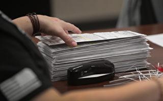 威州选举数据库天价下载费 舞弊疑点多多