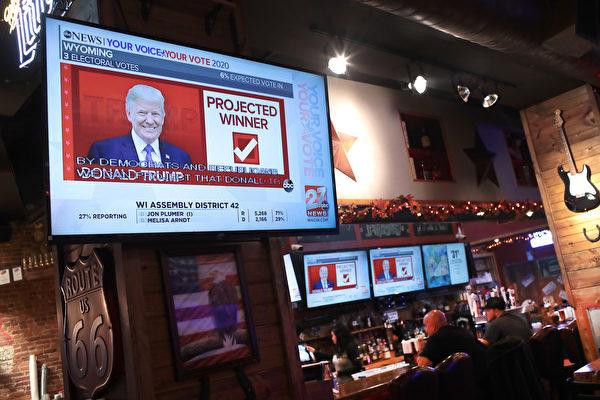 大陸網民關注美國大選 微博點閱超64億次