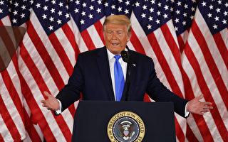美國大選總統未定 中共副外長急喊話