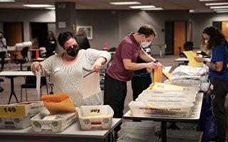 威州选务人员非法修补大量邮寄选票