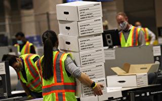 宾州邮局员工爆料:邮政局长对选票日期造假