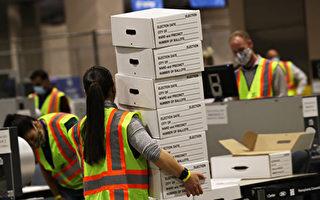【名家专栏】宾州最高法院越权 插手地方选举