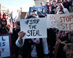 宾州法官下令 叫停选举结果进一步认证