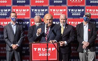 朱利安尼:證據指民主黨實施全國性陰謀竊選