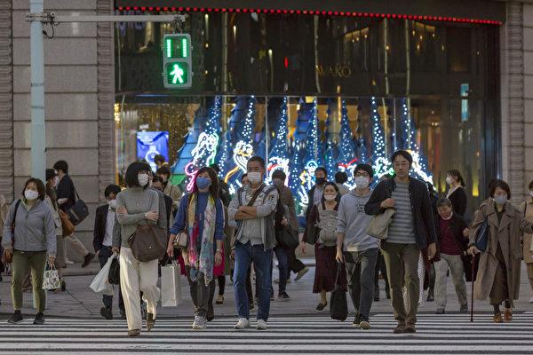 组图:日本疫情升温 连两天确诊破千例