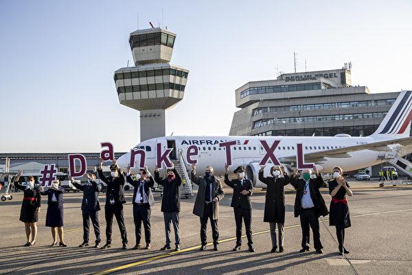 柏林新旧机场更替 重温人类空运奇迹
