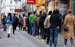 組圖:奧地利再度封鎖全國前 民眾上街購物