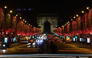 組圖:疫情下巴黎香榭麗舍大道聖誕點燈