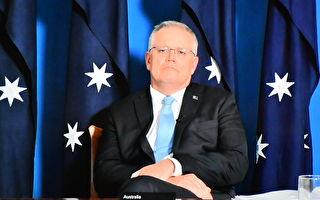 莫里森望拜登延續川普政策 力撐澳洲抵禦中共