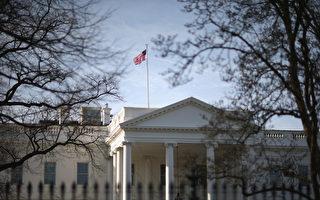 【疫情2.24】白宮宣布繼續實行國家緊急狀態