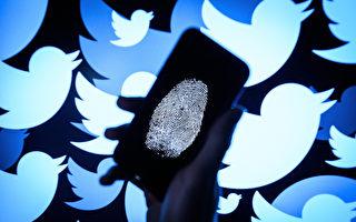 媒體公司左右言論封殺用戶 推特被指微博化