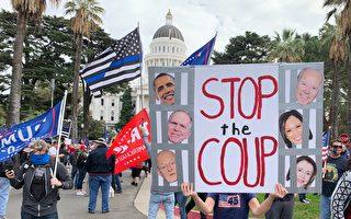 民众加州首府沙加缅度集会 抗议选举舞弊