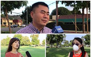 加州華人談2020美國大選:為何選川普