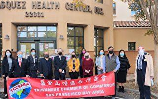 台湾商会捐1.5万个口罩给海沃市