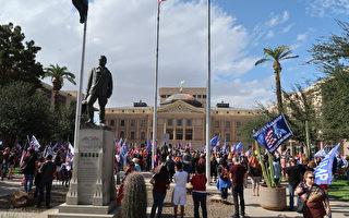 亚利桑那州议会大厦外 数千选民向媒体追责