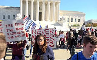 美联邦最高法院前集会 民众要求停止窃选