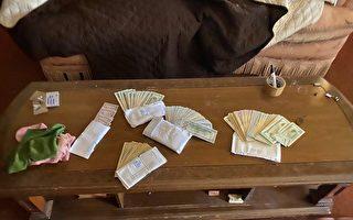 美房产商买二手房翻修 发现大量现金速归还