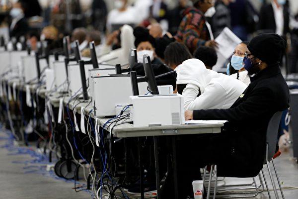 【大选更新12·4】密歇根法官令查Dominion投票机