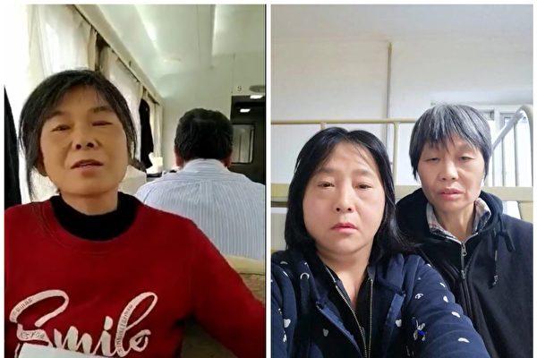 五中全会进京被截访 上海访民:维权到底