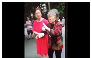 黄琦被关押四年 老母亲悲叹度日如年