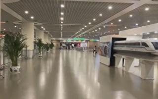 上海浦东国际机场新增确证病例 民众忧扩散