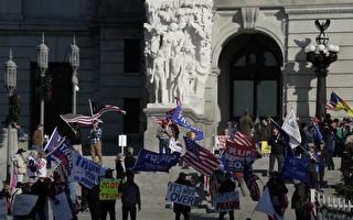 【制止窃选】宾州抗议者:求神相助 夺回美国