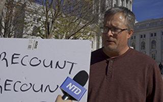 威斯康星选民:国家处在巨险中 要寻找真相
