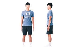 正確姿勢讓你更精神,而且運動時增加訓練和增肌效果。5大動作訓練姿勢。(日日幸福提供)