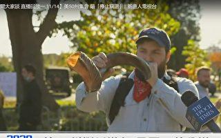 杨威:川普支持者吹号角 民心向背昭然