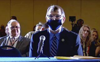 宾州听证会证人:投票机被用来操纵选举