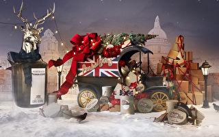 英倫聖誕香氛 客製皮套更添尊貴感