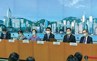 香港政府公布多項新防疫措施